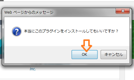 2015-04-09_22h52_05